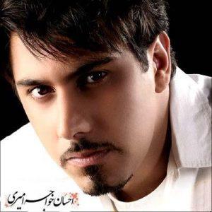 Ehsan Khajeh amiri Mosri